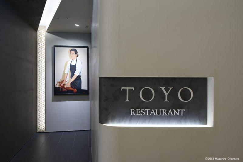 RestaurantTOYO
